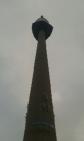 Dunajská věž